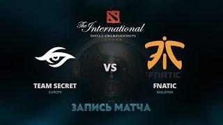 Team Secret против Fnatic, Первая игра, Групповой этап The International 7