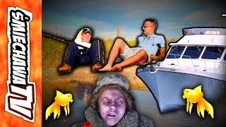"Na Rybach 2 ""u Szwagra"" - Video Dowcip"