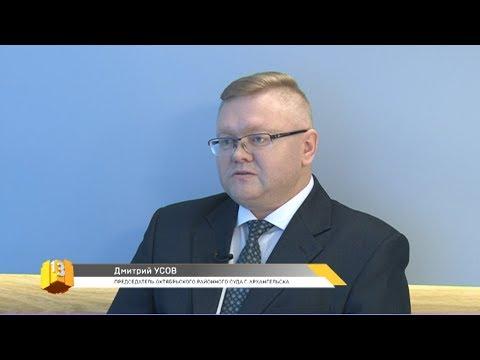 О суде присяжных. Председатель Октябрьского районного суда города Архангельска