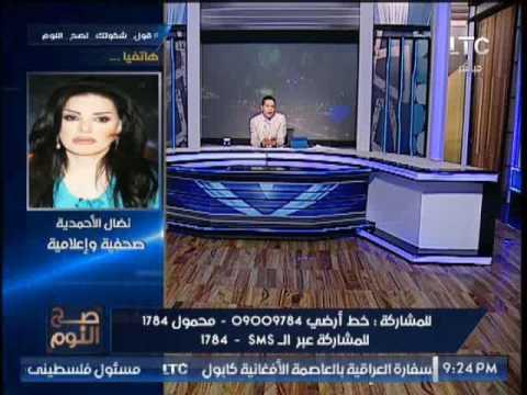 نضال الأحمدية: من كان سيذكر عمرو دياب لولا شيرين وجنا؟