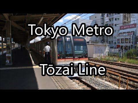 Tokyo Metro Tōzai Line driver's view from Nishi-Funabashi to Nakano (видео)