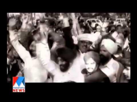 ഇന്ത്യന്\u200d വോട്ടു കഥ INDIAN VOTE KADHA - Part 05 (видео)