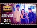 Car Nachdi/Hornn Blow |2 Days To Go |T-Series Mixtape Punjabi|Gippy Grewal Harrdy Sandhu Neha Kakkar