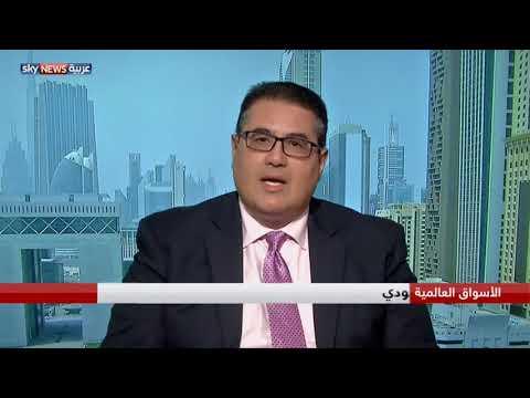 العرب اليوم - شاهد: سقوط حر لأسواق الأسهم الأميركية