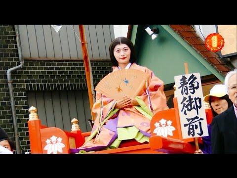 3分でわかる「静御前まつり」【久喜市PRビデオ】