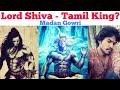 Download Lagu Lord Shiva - Tamil King | Tamil | Madan Gowri | Madurai Mp3 Free