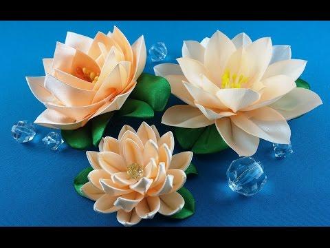 Цветы кувшинки из атласных лент