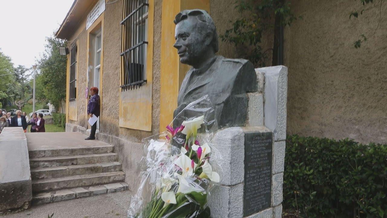 Εκδήλωση τιμής και μνήμης στους αγωνιστές του  αντιδικτατορικού αγώνα