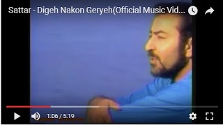 Digeh Nakon Geryeh Music Video Satar
