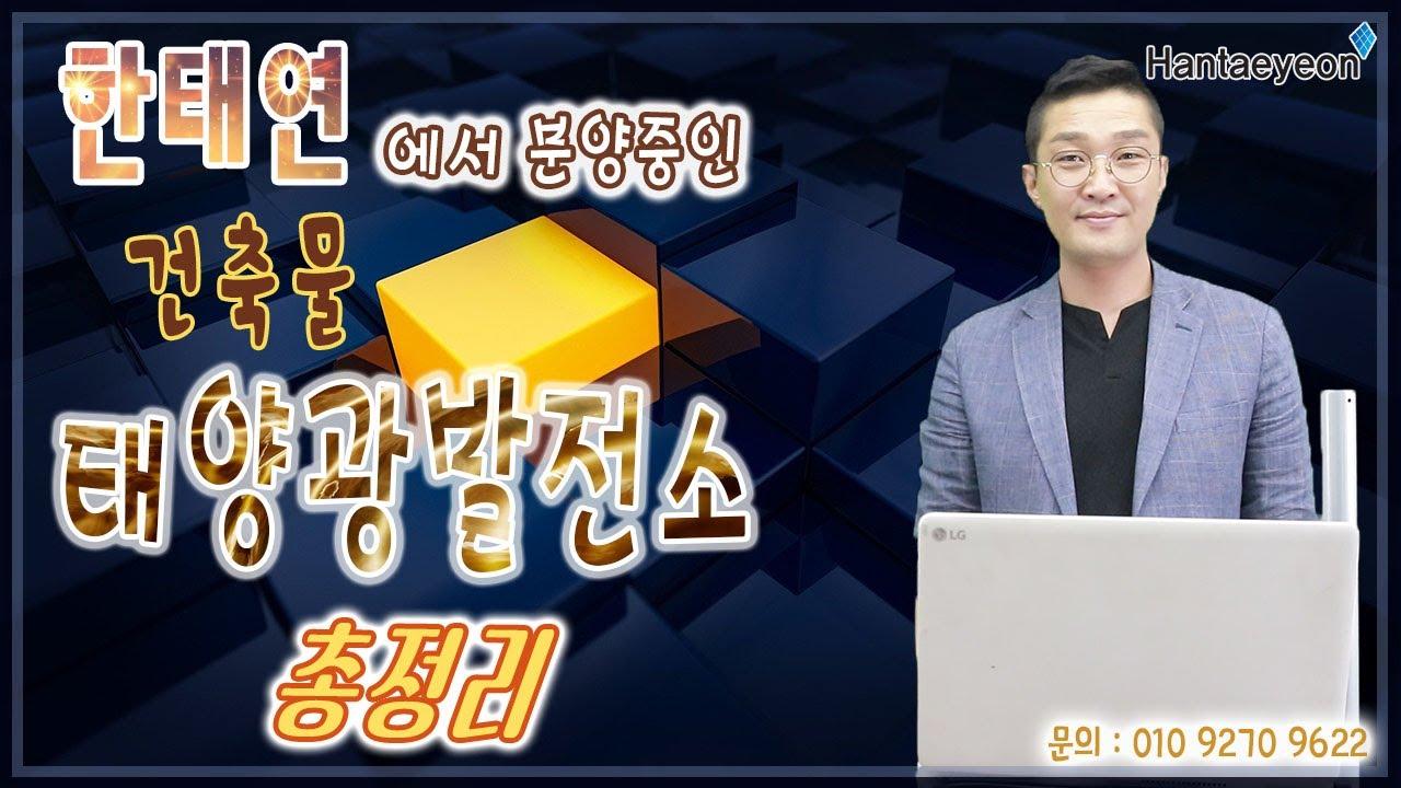 충북 보은 강원 영월 경남 …