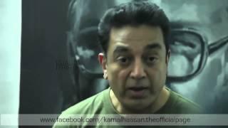 Video Kamal Haasan Vishwaroopam 2 Movie making MP3, 3GP, MP4, WEBM, AVI, FLV Juni 2018