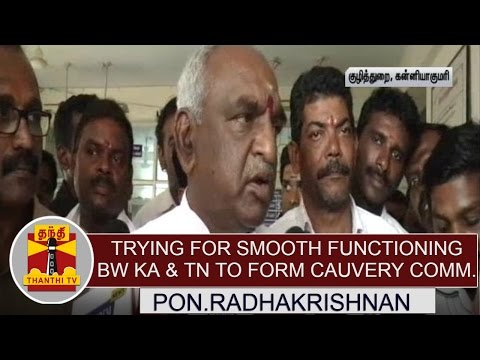 Trying-for-smooth-functioning-between-two-states-to-form-Cauvery-river-water-commission