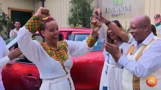 የቤተሰብ ጨዋታ አዲስ አቅራቢ ማን እንዲሆን ይፈልጋሉ ?Yebetseb Chewata People Choice Promo