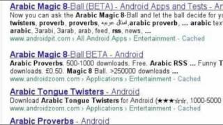 Pro بالعربي RSS YouTube video