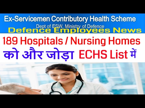 189 Hospitals / Nursing Homes और जोड़े ECHS में-Ex-Service Men Latest News
