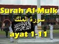 2013 09 09 Ustaz Shamsuri 787  Ne4 Surah Al Mulk Ayat 1 11