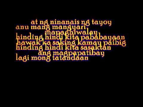 Video maging sino ka man juan thugs with lyrics download in MP3, 3GP, MP4, WEBM, AVI, FLV January 2017