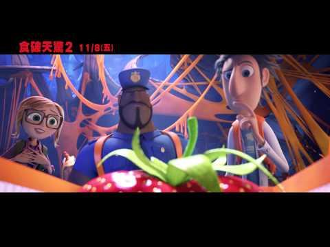 《食破天驚2》胡宇威中文配音片段 11/8上映!