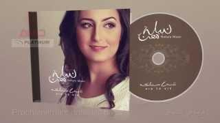 """الألبوم الجديد لنبيلة معن """"عيش حياتك""""  """"Nabyla Maan-Teaser du nouvel album """"Aych Hyatek"""