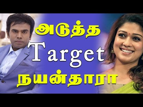 Is Nayantara to be pair up with Saravana Stores owner...?