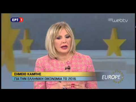 Νότης Μαριάς προς Μάριο Ντράγκι: Που βρήκε η Τράπεζα της Ελλάδας τα €17 δις για να αγοράσει χρέη όσων επιβάλλουν τα μνημόνια στη χώρα;