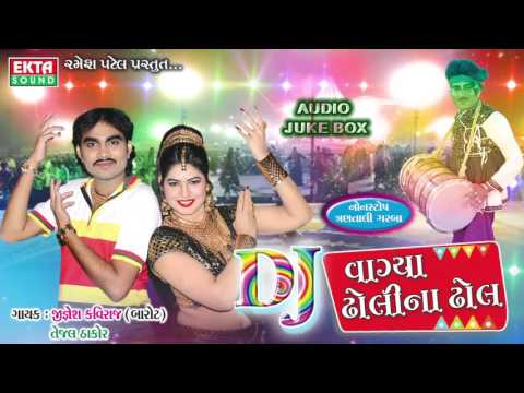 Download Gujarati DJ Songs 2016 | Sathi Re Ho O Sathi Re | Jignesh Kaviraj | Nonstop | DJ Mix Garba Songs HD Mp4 3GP Video and MP3