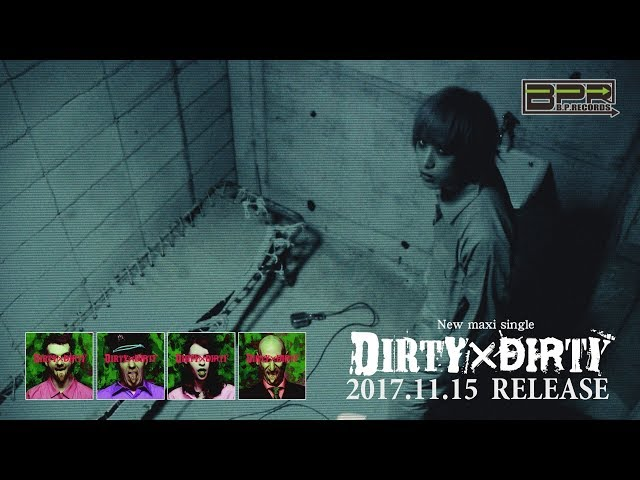 コドモドラゴン「DIRTY×DIRTY」MV SPOT