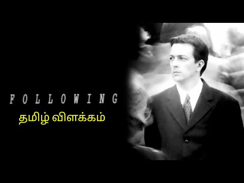 Following Movie Explained in Tamil |Mr Hollywood | தமிழ் விளக்கம்