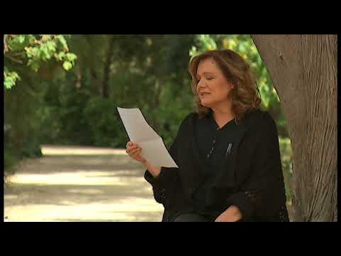 Η Μαρία Καβογιάννη διαβάζει Κωνσταντίνο Καβάφη (Επέστρεφε)