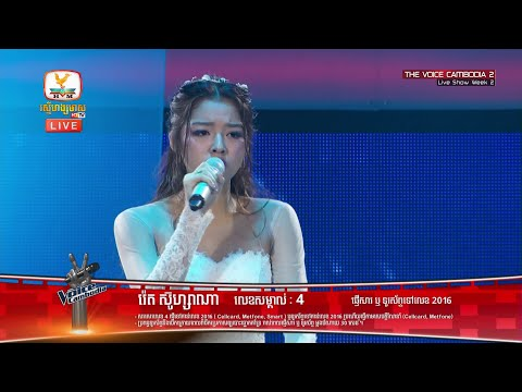 The Voice Cambodia, Reth Suzana, My Heart Will Go On Live Show 22 May 2016