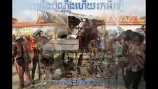 Khmer Music - ពិរោះមែន ច្រៀងដ&