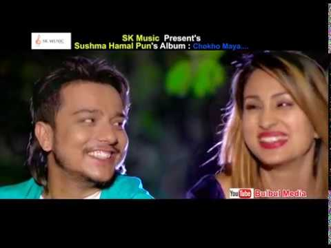 (New Nepali Latest Adhunik Song 2075 / 2018 ||Maya माया || Sushma Hamal Pun Ft.Anu Saha - Duration: 10 minutes.)