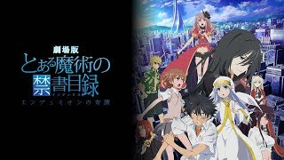 Nonton To Aru Majutsu No Index   Endymion No Kiseki Ost   Over  Extended  Film Subtitle Indonesia Streaming Movie Download