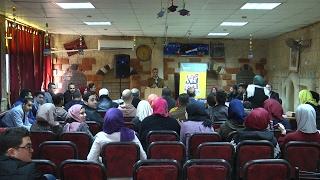 مناظرة علنية للمطالبة بتخصيص كوتة للشباب في الانتخابات المحلية