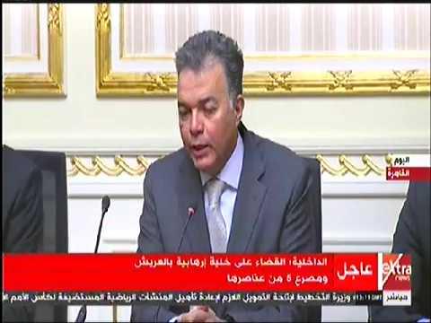 رئيس الوزراء ووزير النقل يشهدان توقيع إتفاقية لتنفيذ القطار الكهربائى