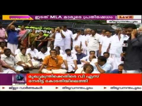 K Babu Issue: Opposition Stages Walk Out In Assembly 30 November 2015 02 40 PM