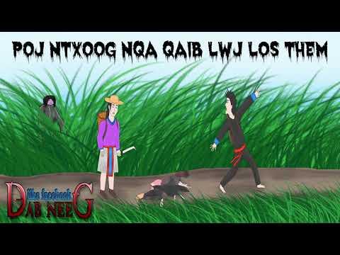 dab neeg 585 poj ntxoog nqa qaib lwj los them (видео)