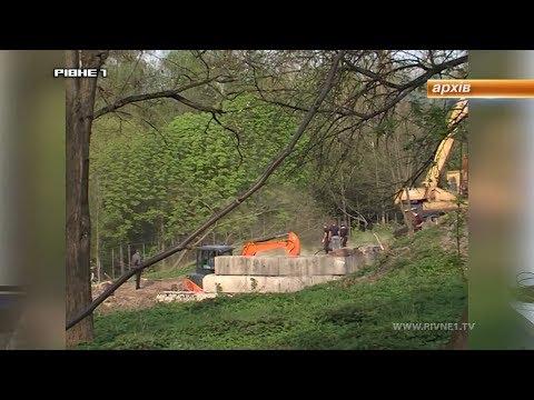 Чи приведуть понівечену паркову зону на Пагорбі Слави до ладу? [ВІДЕО]