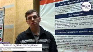 """Семинар по программе """"ПРОФИ"""" (2015)"""