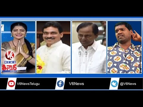 Telangana Assembly | Lagadapati Meets CM KCR | Peddapalli Marriage | Teenmaar News