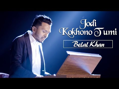 Download Jodi Kokhono Tumi | Belal Khan | Piano Cover HD Mp4 3GP Video and MP3