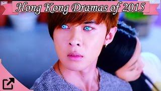 Top 10 Hong Kong Dramas of 2015