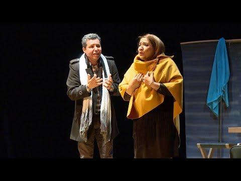 """مسرحية """"زهر وشوك"""" .. حياة زوجين يصارعان من أجل حياة كريمة"""