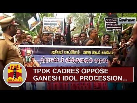 Thanthai-Periyar-Dravidar-Kazhagam-cadres-oppose-Ganesh-Idol-Procession-Thanthi-TV