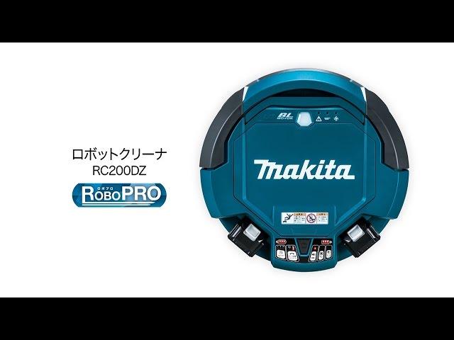 マキタ ロボットクリーナ RC200DZ