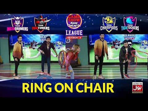 Ring On Chair   Game Show Aisay Chalay Ga League Season 3   Danish Taimoor Show