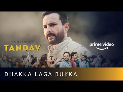Dhakka Laga Bukka Song | Youth Anthem | Tandav | A.R. Rahman | Mehboob | Amazon Original | Jan 15