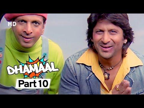 Dhamaal - Superhit Comedy Movie - Arshad Warsi - Javed Jaffrey - Aashish Chaudhary #Movie In Part 10