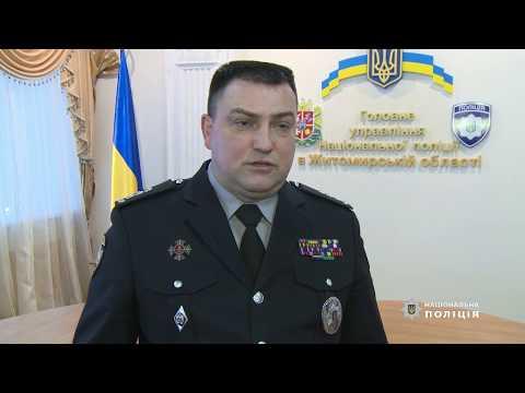Поліцейські Житомирщини зареєстрували понад півсотні повідомлень про можливі порушення виборчого законодавства