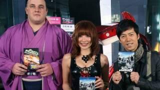 東貴博、手島優、把瑠都凱斗関/『ワイルド・スピード MEGA MAX 』ブルーレイ&DVDリリース記念イベント
